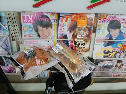 20140301_komatugawa.jpg