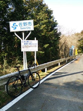 20140309_nagasaka.jpg