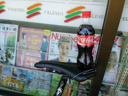 20140323_cola.jpg