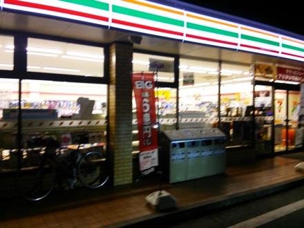 20140329_aonohara7.jpg