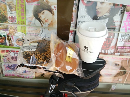 20140329_hokyuu3.jpg