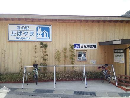 20140329_tabayama1.jpg