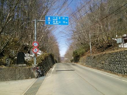 20140329_yanagisawa3.jpg