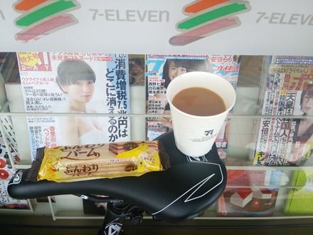 20140331_cafe.jpg