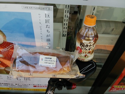 20140405_cafe2.jpg