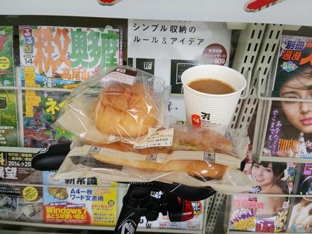 20140405_cafe3.jpg