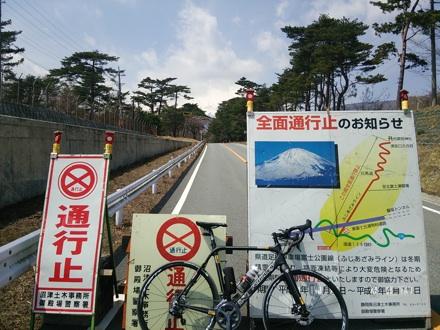 20140412_azami.jpg