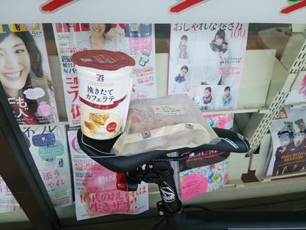 20140412_cafe2.jpg