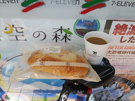 20140412_cafe3.jpg