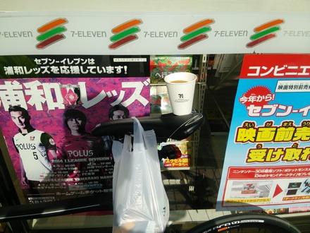 20140503_cafe.jpg
