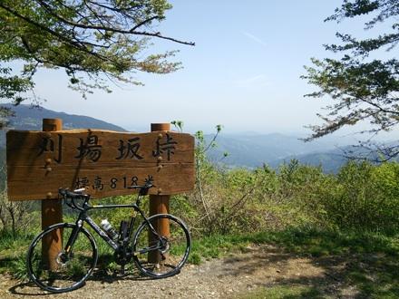 20140503_karibazaka.jpg