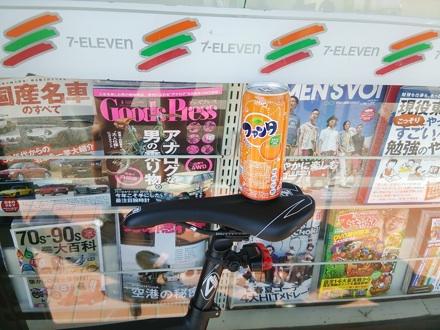 20140511_fanta.jpg