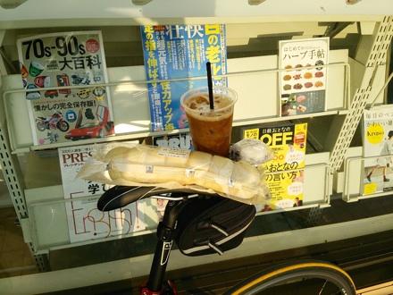 20140531_cafe3.jpg