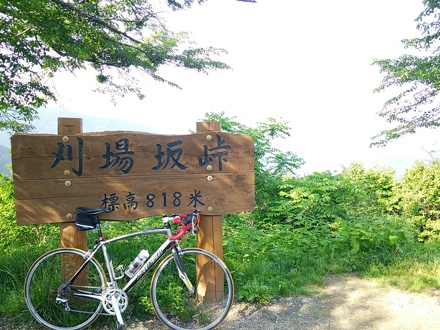 20140531_kariba1.jpg