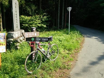 20140531_takasino.jpg