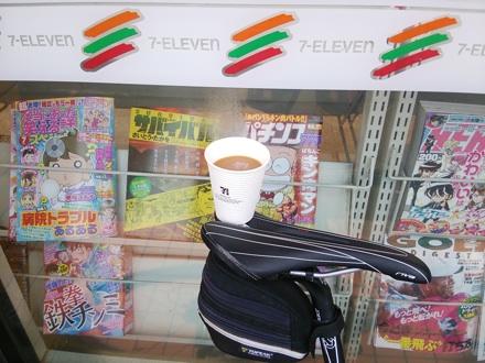 20140610_cafe1.jpg