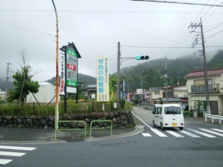 20140610_turu1.jpg
