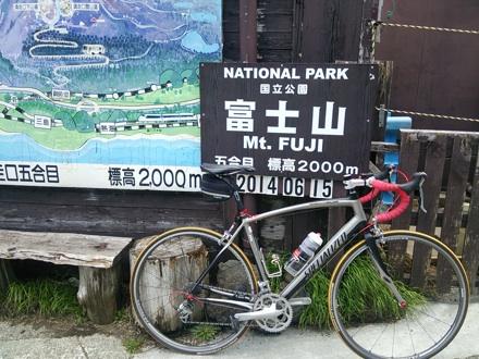 20140615_azami-peak1.jpg