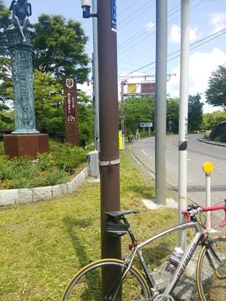 20140615_kagosaka.jpg