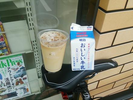 20140621_cafe2.jpg