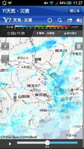 20140622_rain2.jpg