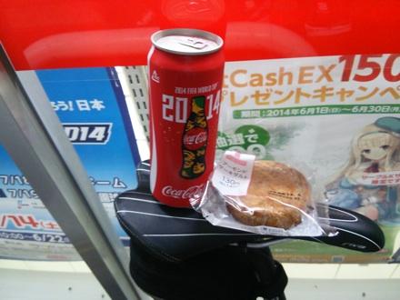 20140627_cola.jpg