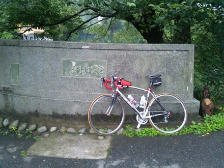 20140627_kamakitako.jpg