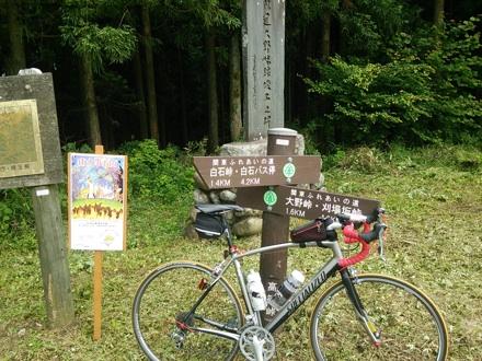 20140627_takasino.jpg