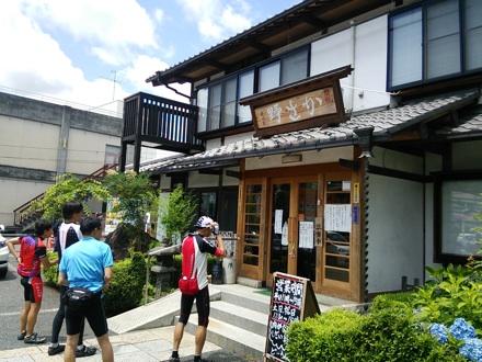 20140629_nosaka.jpg