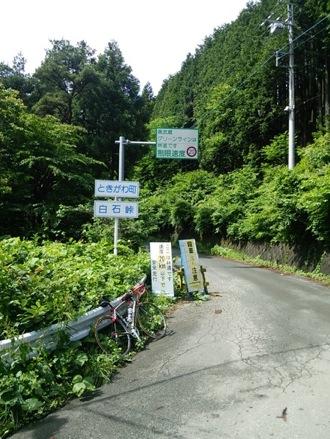 20140629_siraisi.jpg
