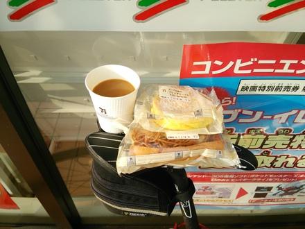 20140702_cafe.jpg