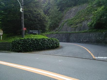 20140702_tokyo-bardy.jpg