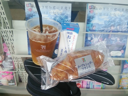 20140706_cafe.jpg