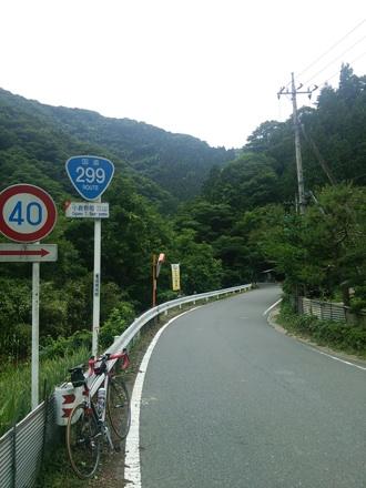 20140706_sigasaka1.jpg