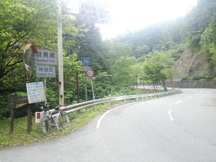 20140706_sigasaka4.jpg