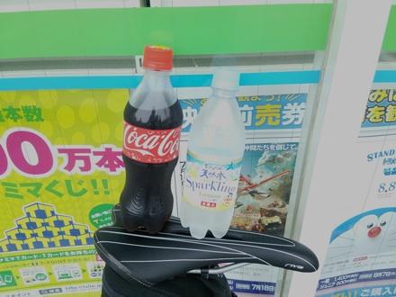 20140713_cola.jpg