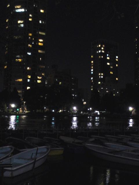 W530_boat.jpg