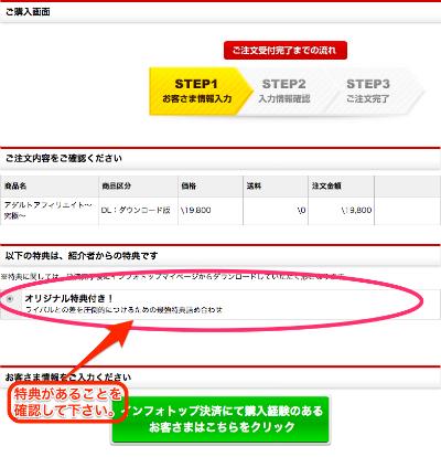 new_スクリーンショット_2014-04-09_19_11_28