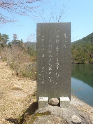 SYK(天神嶽) 005-001