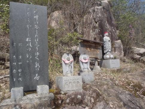 SYK(天神嶽) 002-001