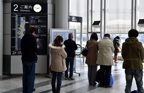 午後2時46分に乗客や職員らが1分間の黙祷