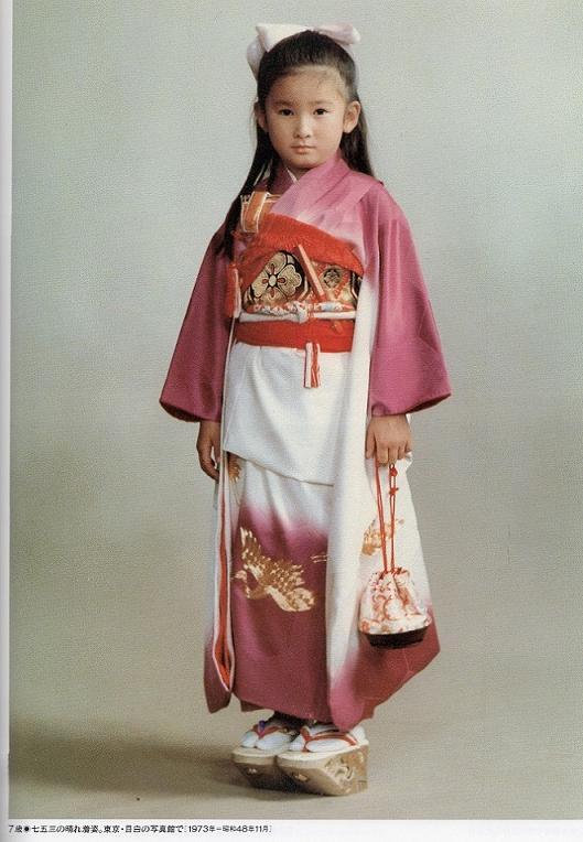 7歳@七五三の晴れ着姿。東京・目白の写真館で(1973年=昭和48年11月)50