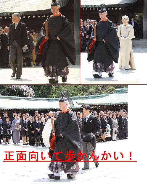 四月二日、昭憲皇太后の崩御より百年となる十一日の昭憲皇太后百年祭444