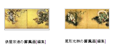 20140501--4.png