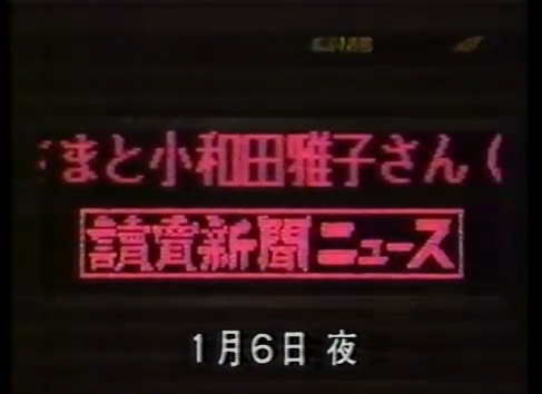 20140506内定12