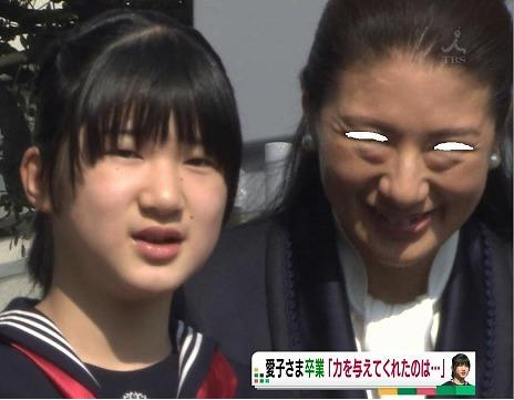 hannnixyamasako---11.jpg