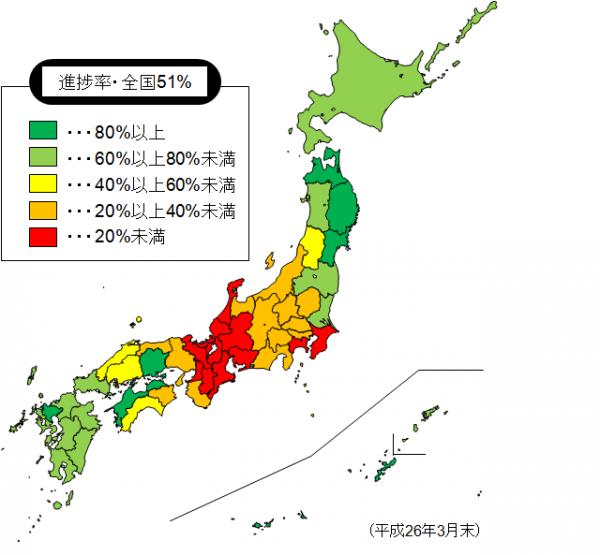 chiseki_map_2014_convert_20140903125119.png