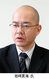 1005kiji-2.jpg