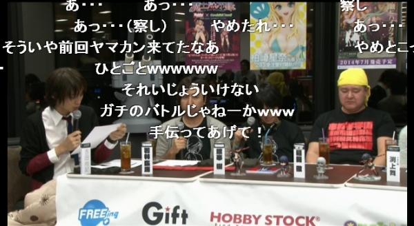 111_20140212210434c32.jpg