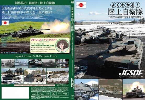 130416ktjietai-thumb-598x410-69351.jpg